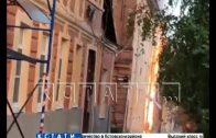Неизвестная женщина погибла во время пожара на улице Нижегородской