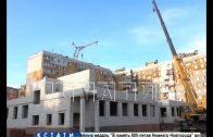 Подрядчик сорвал сроки строительства детского сада в Ленинском районе