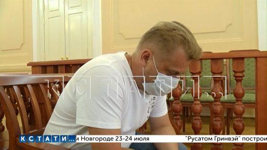 Руководство нижегородского «Газпрома» за взятки оказалось на скамье подсудимых