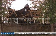 Жара, осушившая водопроводы, приносит новые пожары в Нижегородские села