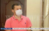 Афера в погонах — заместитель начальника кстовского ГИБДД мухлевал с арендой квартиры