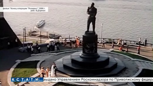 Из-за фильма Михалкова работников нижегородского музея просили приклеивать листья к деревьям