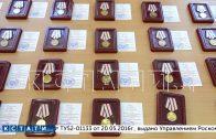 Медали в честь 800-летия Нижнего Новгорода вручили ветеранам труда