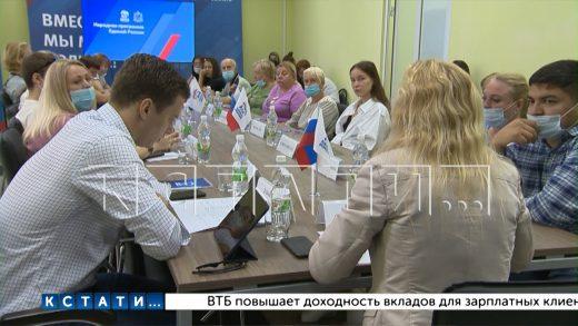 На специальном круглом столе обсудили возможности увеличения числа занимающихся спортом нижегородцев