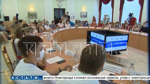 Нижегородские школьники, ставшие победителями на федеральном уровне, награждены путёвками в «Артек»