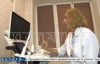 Новое оборудование поступило в поликлинику № 4 Канавинского района