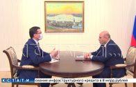 О ситуации с пожарами губернатор доложил председателю правительства России