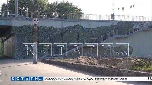 Одно из самых масштабных граффити города отреставрировали уличные художники