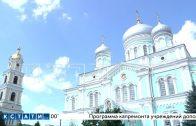 Паломники со всей России съезжаются на празднование дня памяти Серафима Саровского