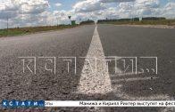 Программа по ремонту автодорог в области подошла к своему экватору