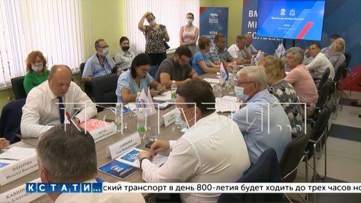 Сотни предложений поступили в штаб общественной поддержки «Единой России»