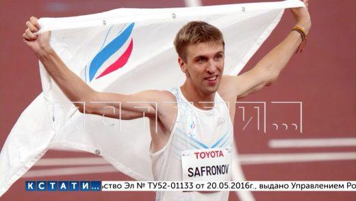 Уроженец Дзержинска взял золото на паралимпийских играх и установил новый мировой рекорд