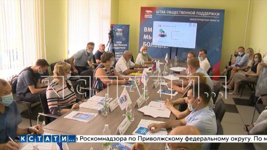 В Нижнем Новгороде прошёл круглый стол по вопросам обращения с безнадзорными и домашними животными