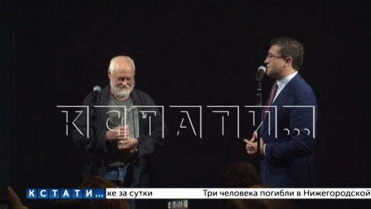 Вручение государственной премии «Инновация» прошло в Нижнем Новгороде