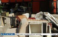 Выстраивая баррикады из крупногабаритного мусора — жительница борется с парковой под окнами