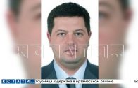 Зам. прокурора Н.Новгорода, выйдя в отставку организовал преступную группировку с полицейскими