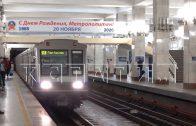 Захар Прилепин будет добиваться строительства метро в Щербинках