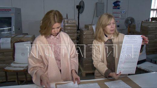 Бюллетени для Единого дня голосования уже отпечатаны в типографии