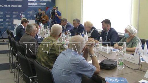 Дзержинску присвоено звание «Города трудовой доблести»