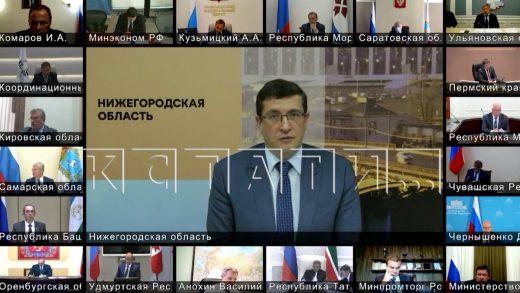 Глеб Никитин принял участие в совещании с главами ПФО