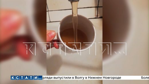Из кранов жителей Автозаводского района снова пошла ржавая вода