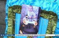 Невнимательность отца и водителя автомобиля стали причиной гибели трехлетнего ребенка