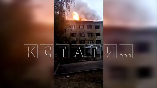 После расселения разрушающегося общежития в нём вспыхнул пожар