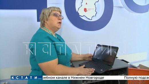 Школа в поселке Выездное получила новое цифровое оборудование для обучения