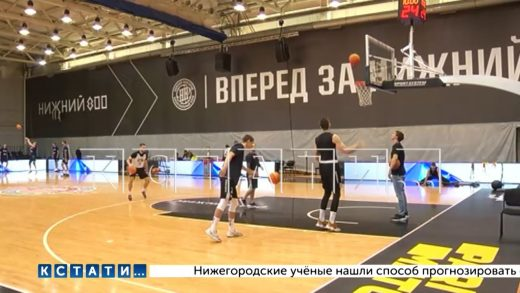 Стартовал баскетбольный турнир на кубок памяти Александра Хайретдинова
