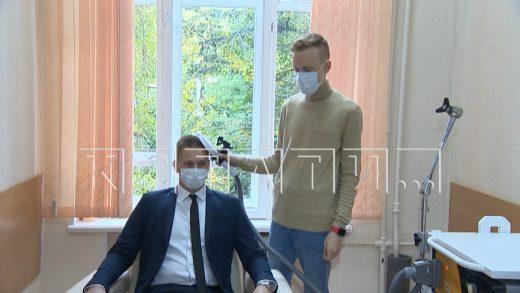 В Нижегородской области будет создан Единый эпилептологический центр