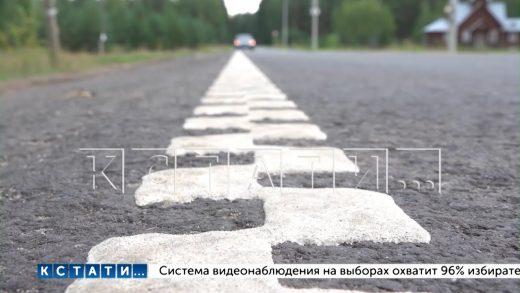 В Нижнем Новгороде появилась дорога, которая сама может разбудить водителя, если он вдруг уснет