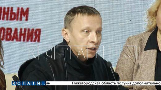 В Нижнем Новгороде прошло Всероссийское родительское собрание