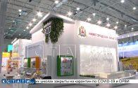 Нижегородские сельхоз-производители собрали рекордный урожай наград на всероссийской выставке