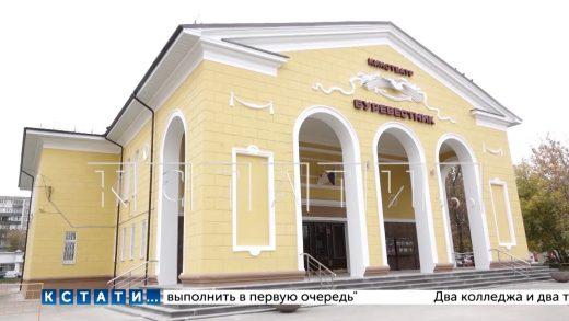После реконструкции открыл свои двери сормовский кинотеатр «Буревестник»