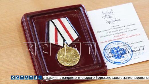 Сегодня медикам были вручены медали в честь 800-летия Нижнего Новгорода