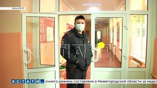 Сотрудники полиции оцепили нижегородские школы из-за фейковых сообщений о планируемой стрельбе